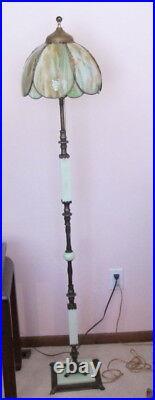 Vintage Art Deco Houze Agate Glass Uranium Reactive Floor Lamp Slag Glass Shade