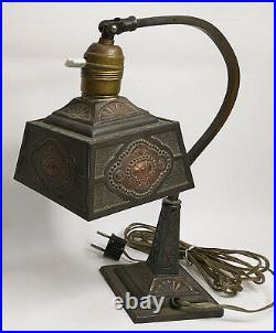 Vintage Bronze/ Copper DESK LAMP with Movable Head/ Arts and Crafts/ Deco