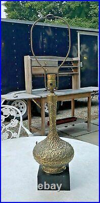 Vintage MCM Brutalist Style Mid Century Modern Art Deco Table Lamp